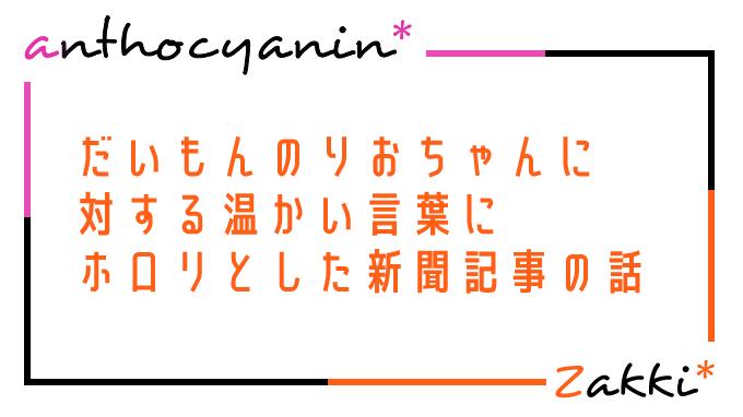 20190523