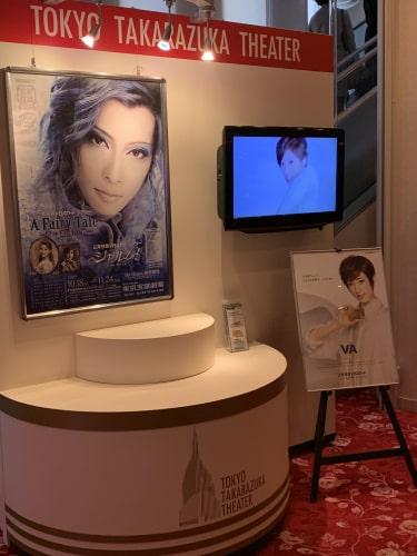 東京宝塚劇場2