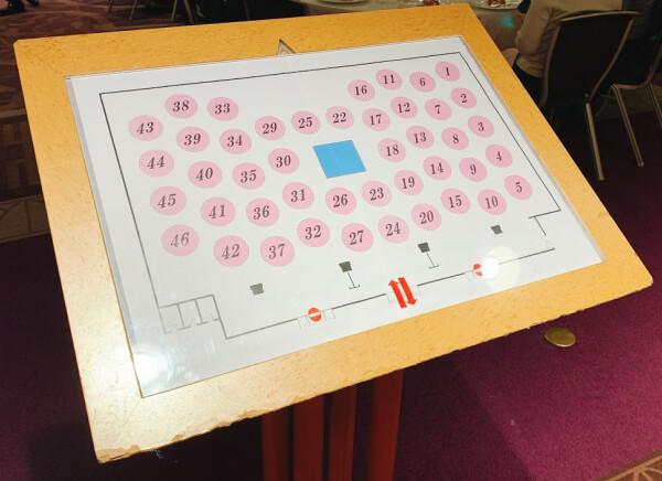 座席配置表